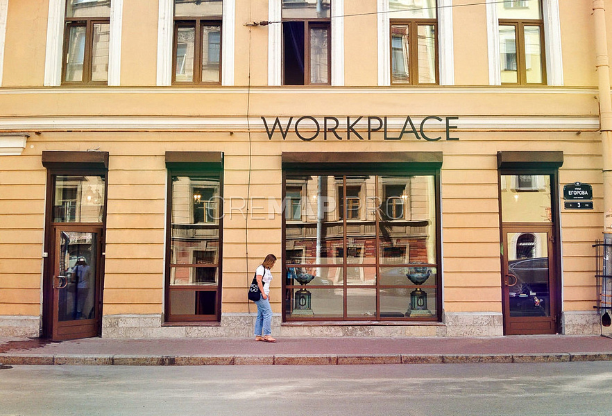 «Workplace Academy»,  фотография